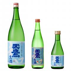 特別本醸造 天鷹生酒