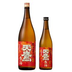 【期間限定】辛口特別純米酒 天鷹 ひやおろし生詰